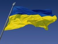 Русский язык на Украине