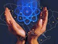 Научное и ненаучное